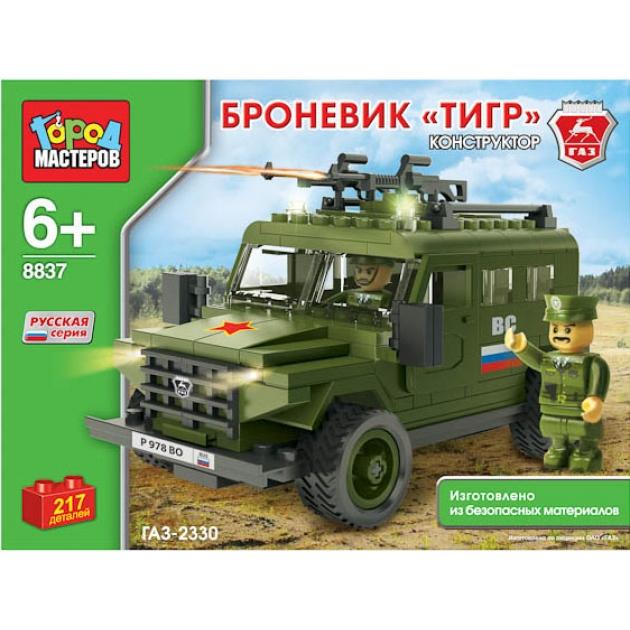 Детский конструктор Город Мастеров Броневик Тигр BB-8837-R