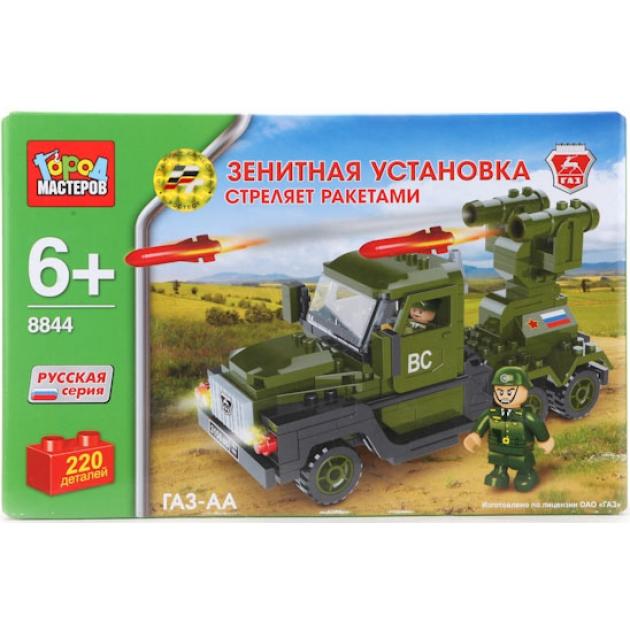 Детский конструктор Город Мастеров Зенитная Установка с Ракетами BB-8844-R1