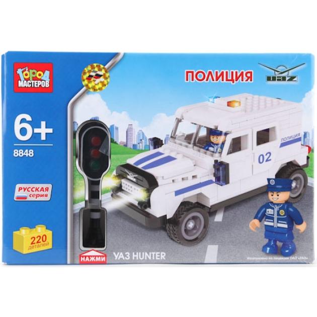 Детский конструктор Город Мастеров Полиция со Светофором BB-8848-RL