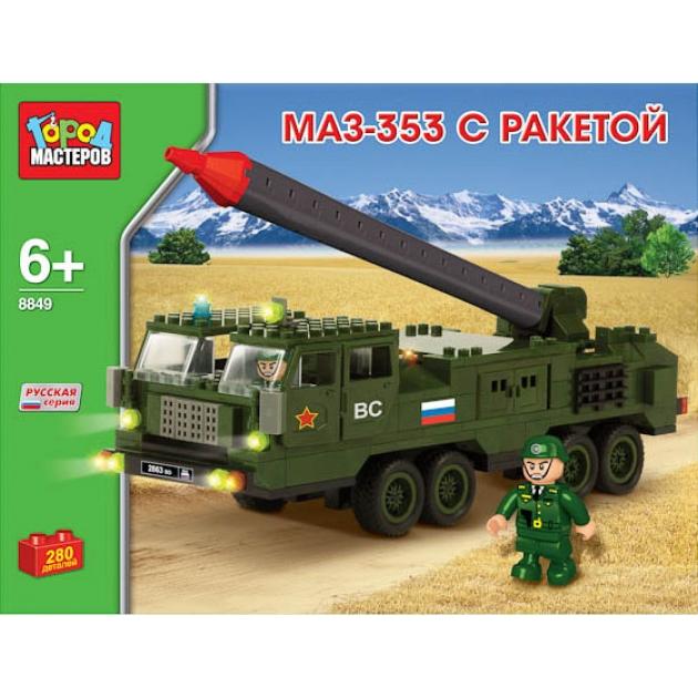 Детский конструктор Город Мастеров Маз 353 с Ракетой BB-8849-R