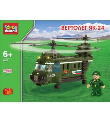 Детский конструктор Город Мастеров Вертолет Як 24 BB-8852-R...
