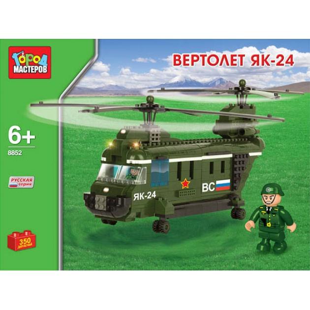 Детский конструктор Город Мастеров Вертолет Як 24 BB-8852-R