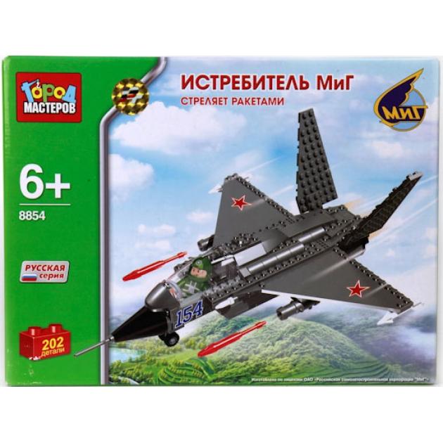 Детский конструктор Город Мастеров Истребитель Миг 31 BB-8854-R1