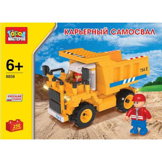 Детский конструктор Город Мастеров Карьерный Самосвал BB-8858-R