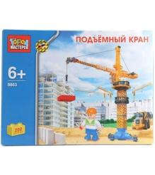 Детский конструктор Город Мастеров Подъемный Кран BB-8863-R
