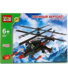 Детский конструктор Город Мастеров Военный Вертолет BB-8868-R...