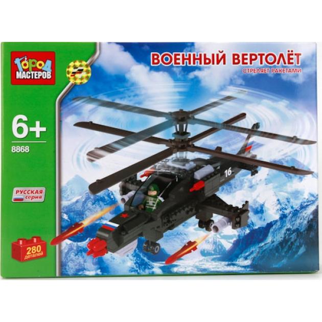 Детский конструктор Город Мастеров Военный Вертолет BB-8868-R
