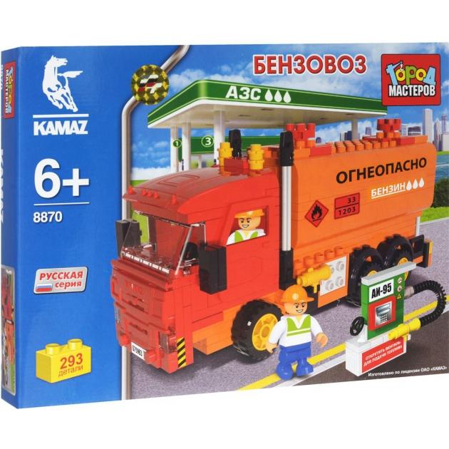 Детский конструктор Город Мастеров Бензовоз BB-8870-R1