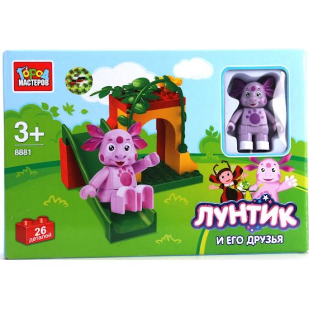 Детский конструктор Город Мастеров Лунтик и друзья BB-8881-R