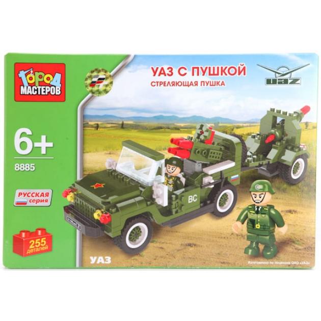 Детский конструктор Город Мастеров Уаз с Пушкой BB-8885-R