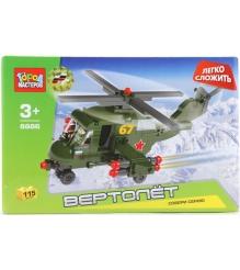 Детский конструктор Город Мастеров Вертолет BB-8886-R...