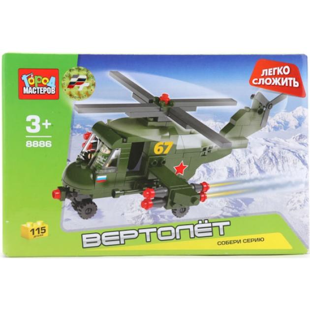 Детский конструктор Город Мастеров Вертолет BB-8886-R