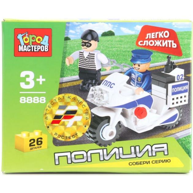 Детский конструктор Город Мастеров Полицейский Мотоцикл BB-8888-R