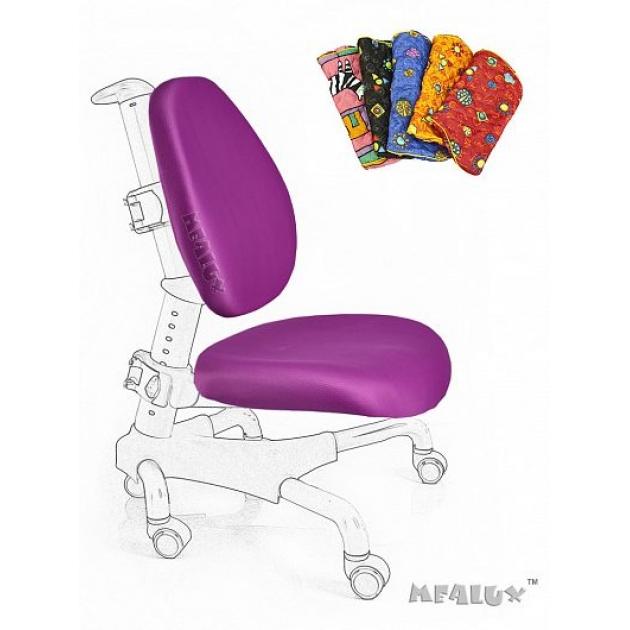 Чехол для кресла Mealux Y-517 / Y-718 KS ( 517 / 718 )