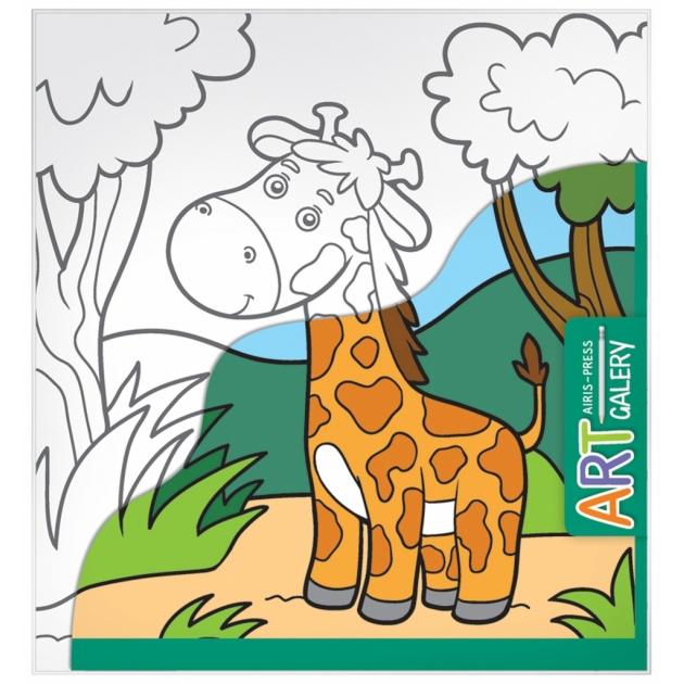 Набор для творчества Айрис - пресс АРТ Жираф малый 65602