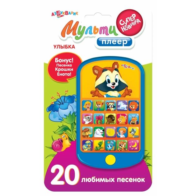 Интерактивная игрушка Азбукварик Мультиплеер Улыбка 80284