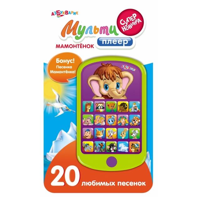 Интерактивная игрушка Азбукварик Мультиплеер Мамонтенок 80321
