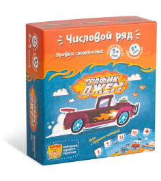 Логическая игра Банда Умников трафик джем УМ001