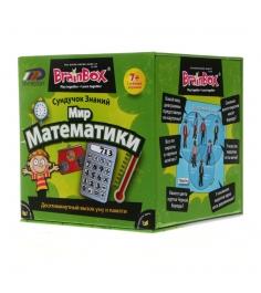 Игра сундучок знаний BrainBOX мир математики 90718