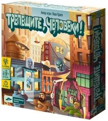Подарочная стратегическая игра Cosmodrome games трепещите человеки артикул 01936...