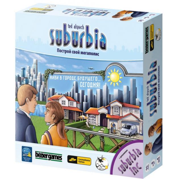 Подарочная стратегическая игра Cosmodrome games suburbia артикул 52001