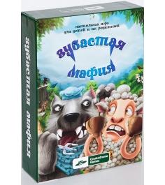 Мафия детективные игра Cosmodrome games зубастая м...
