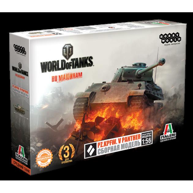 3D Пазл Hobby World world of tanks pzkpfw v panther масштукабная модель 1:56 1629