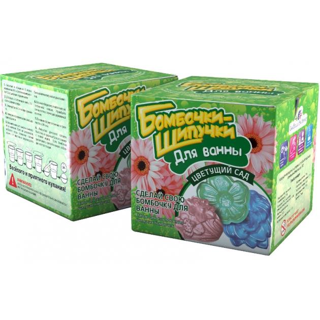Набор для физических опытов Инновации для детей бомбочки шипучки цветущий сад артикул 732