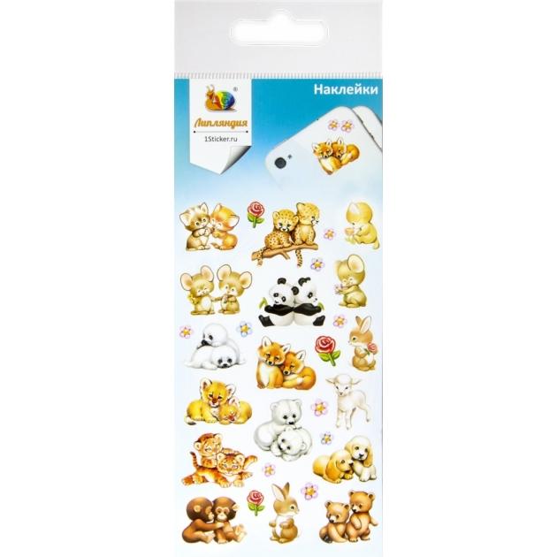 Набор наклеек Липляндия животные малыши 9221