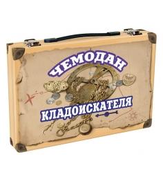 Игровой набор Новый формат Чемодан кладоискателя 8...