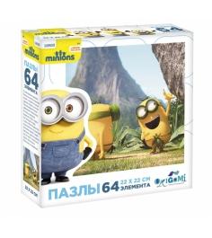 Пазлы для малышей Origami minions 64 эл артикул 01702