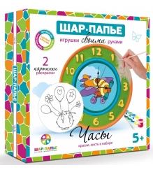 Набор для творчества Шар Папье Часы В02643