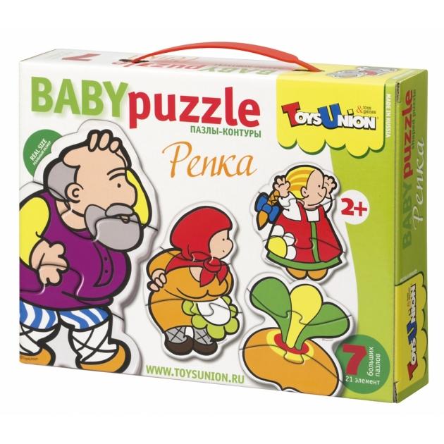 Пазлы для малышей Toysunion репка артикул 00-605