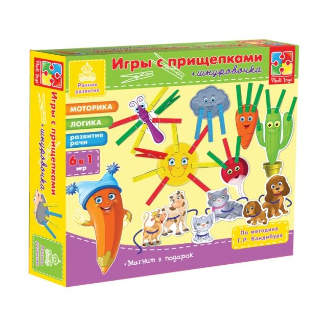 Обучающая настольная игра Vladi Toys с прищепками и шнурочками солнышко артикул VT1604-02