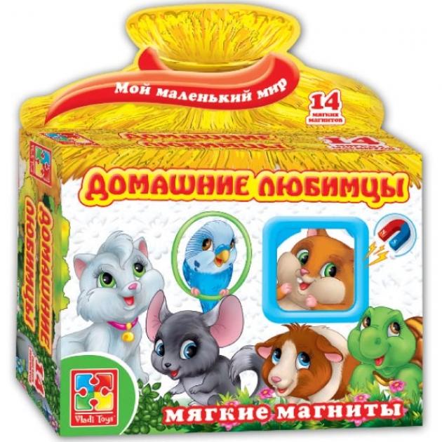 Магнитная развивающая игра Vladi Toys домашние любимцы артикул VT3101-07