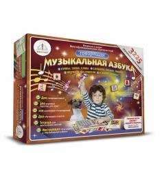 Электронный звуковой плакат Знаток говорящая музыкальная азбука(комплект без ручки) артикул 8701038-MA