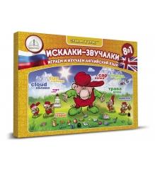 Интерактивная игра Знаток учим английский язык книга альбом ZP20018