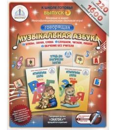 Детская интерактивная книга Знаток набор книг ZP20029...