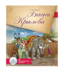 Детская интерактивная книга Знаток Басни Крылова ZP-40102...