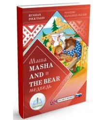 Детская интерактивная книга Знаток Маша и Медведь ZP-40054...