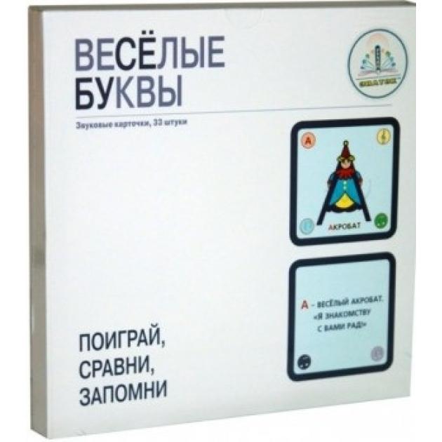 Карточки Знаток веселые буквы 33 штуки ZP-40094