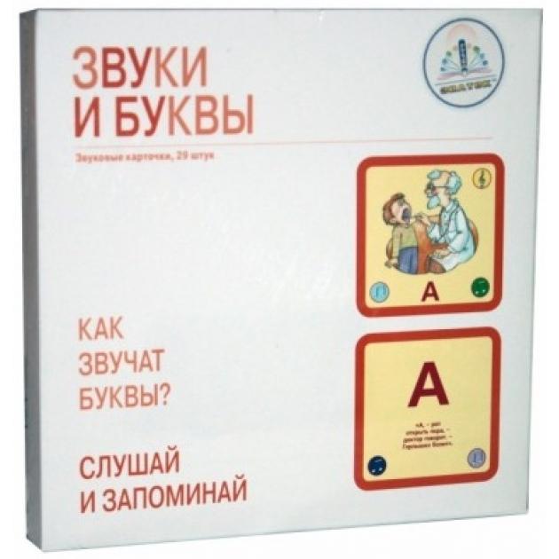 Обучающие карточки Знаток 29 штук артикул ZP-40096