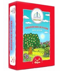 Набор интерактивных книг Знаток Библейские истории KN-BIB-003...