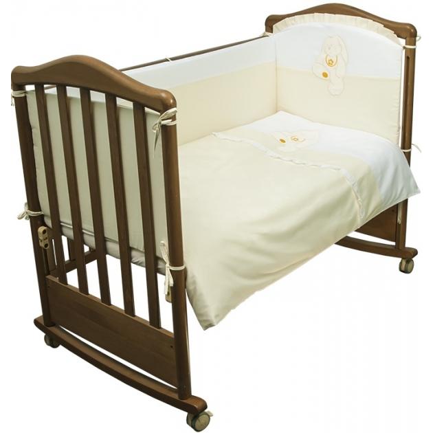 Комплект в кроватку 3 предмета Сонный гномик Пушистик
