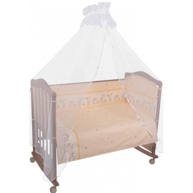 Комплект в кроватку 3 предмета Сонный гномик Оленята 327