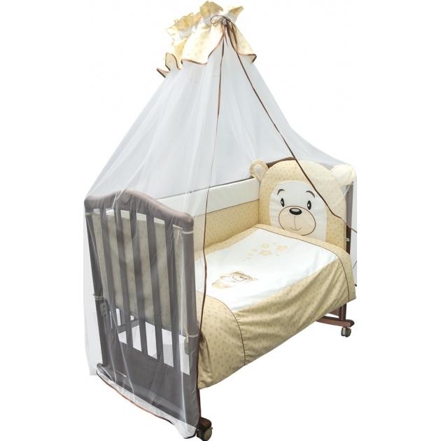 Комплект в кроватку 3 предмета Сонный гномик Умка 376