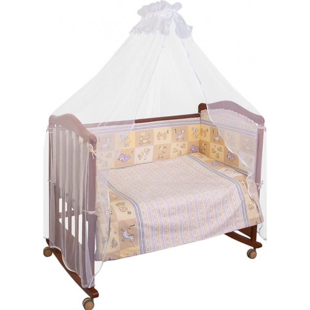 Комплект в кроватку 6 предметов Сонный гномик Считалочка 605
