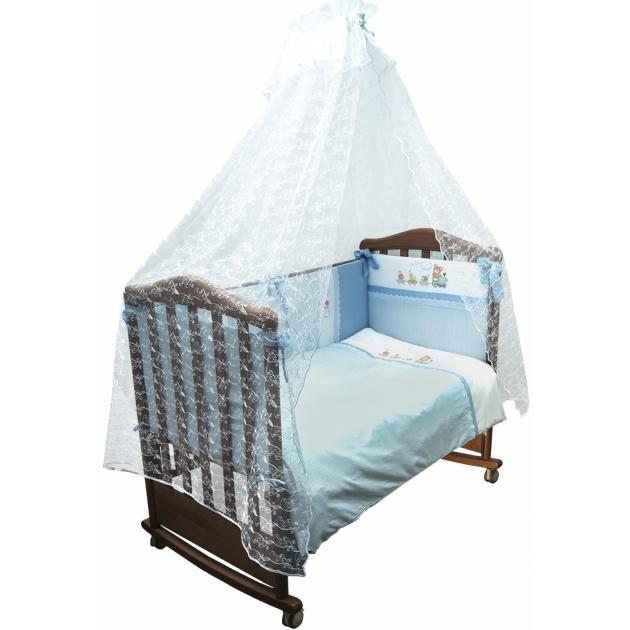 Комплект в кроватку 7 предметов Сонный гномик Паровозик 772