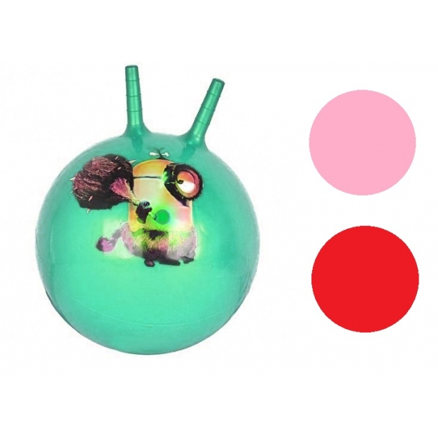 Мяч гимнастический с рожками Миньоны 9045R