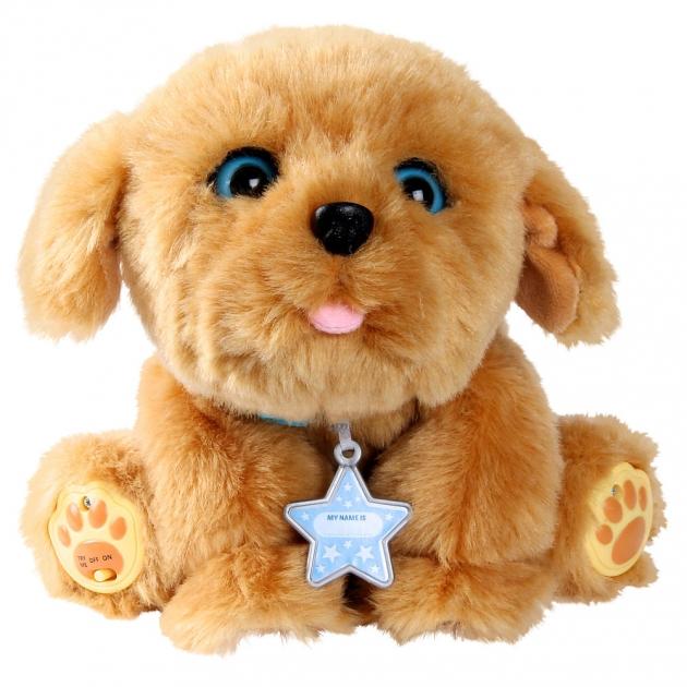 Интерактивная игрушка Little Live Pets Щенок моей мечты 28185